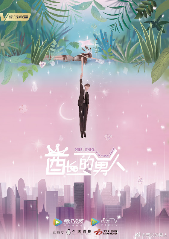 Mr. Fox and Miss Rose China Web Drama